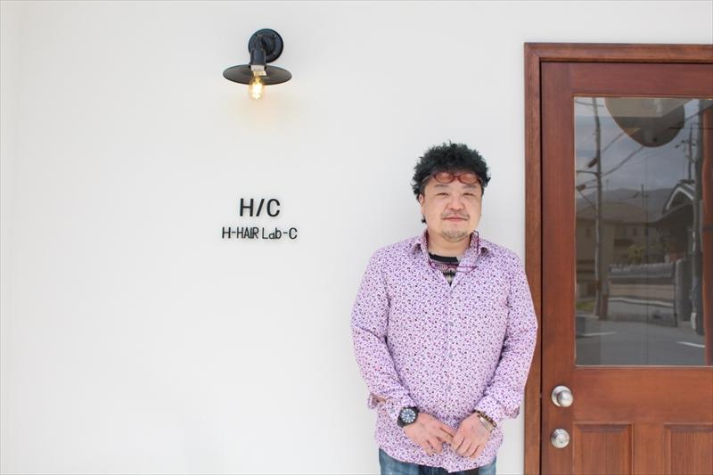 H-hair-Cとは